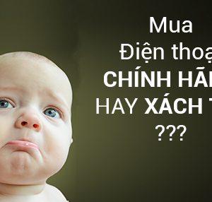 Sad-baby-funny-face-HD-wallpaper1